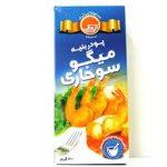 خرید اینترنتی پودر سوخاری
