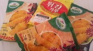 پودر سوخاری ماهی ۲۰۰گرمی