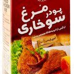 فروش پودر مرغ سوخاری