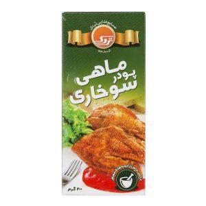 خرید پودر سوخاری ماهی
