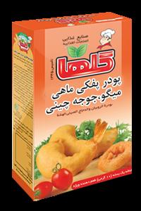 فروش پودر سوخاری گرانول