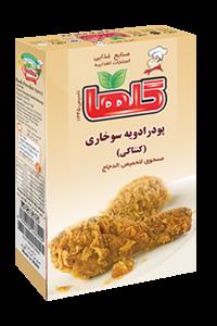 فروش آرد سوخاری درشت