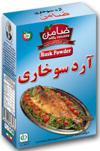خرید آرد سوخاری ضامن
