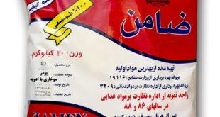 قیمت عمده آرد سوخاری