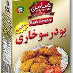 فروش پودر سوخاری فلفلی هاتی کارا