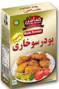 خرید پودر سوخاری ضامن