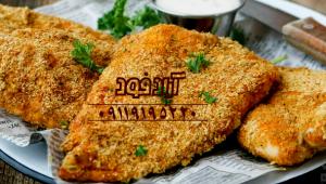 تولید کننده آرد سوخاری