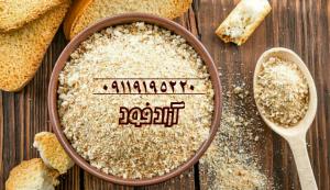 قیمت آرد سوخاری بیز