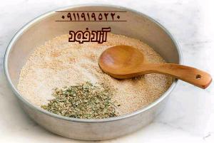 پودر سوخاری ارزان