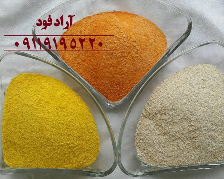 تولید کنندگان پودر سوخاری