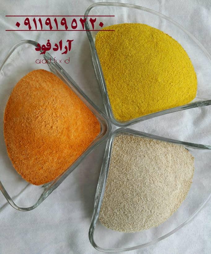 قیمت فروش آرد سوخاری
