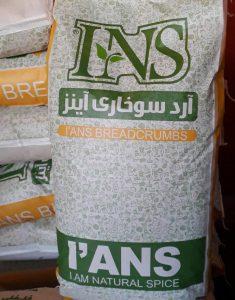 صنایع غذایی آرد سوخاری