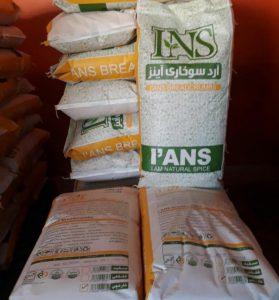 فروش انواع آرد سوخاری آینز