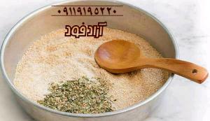 فروش عمده آرد سوخاری