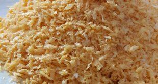خرید پودر سوخاری